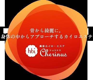 Cherinus